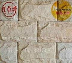 西寧文化石材