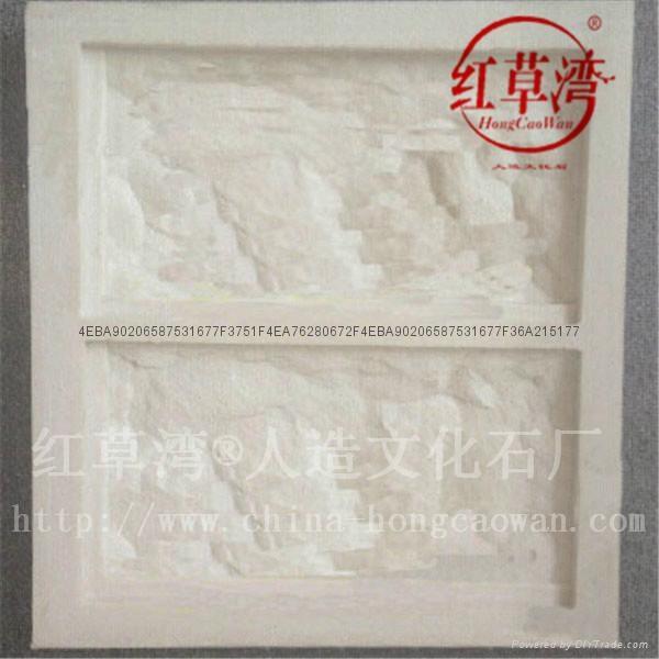紅草灣文化石蘑菇石模具 1