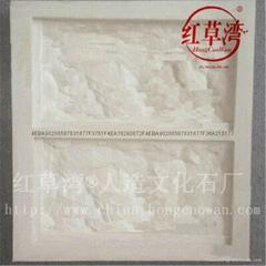 紅草灣文化石蘑菇石模具