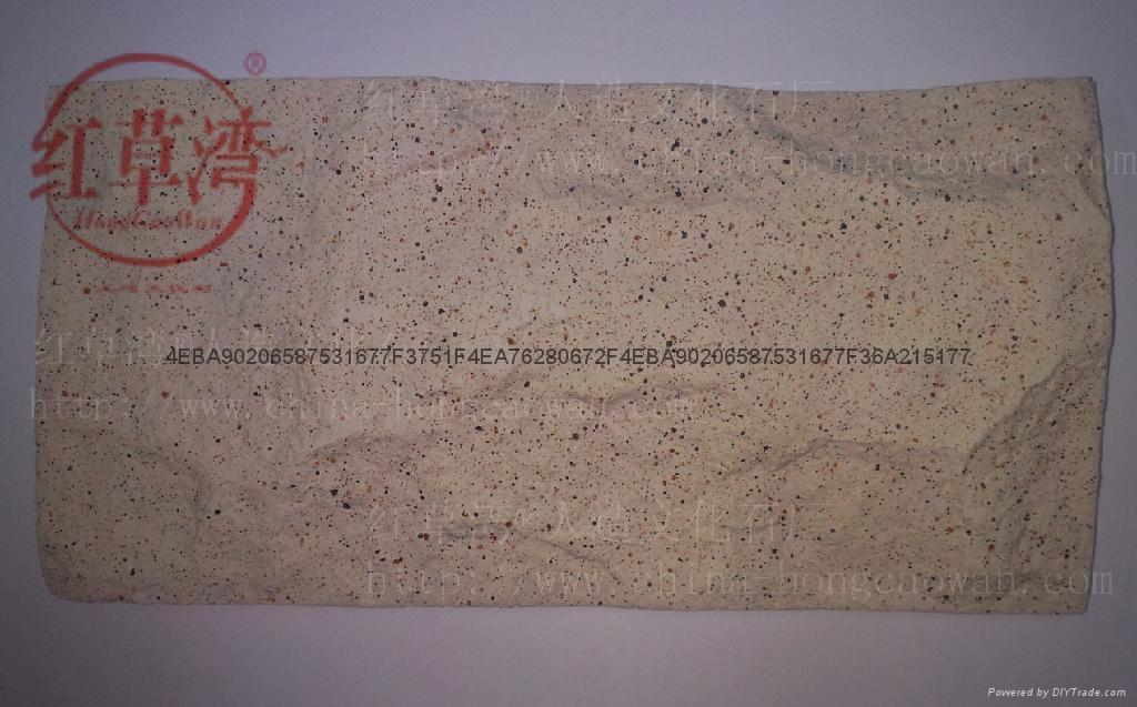 紅草灣文化石蘑菇石模具 3