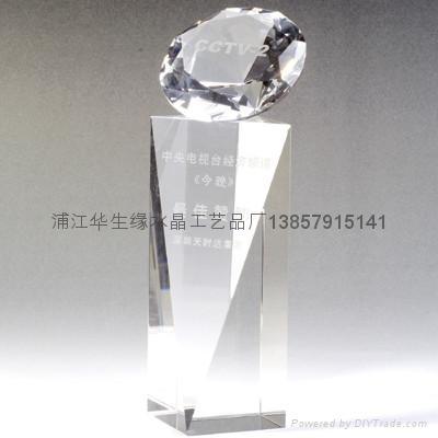 水晶奖座 1
