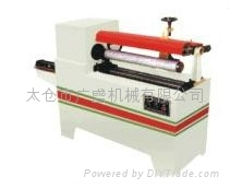 Paper core cutter