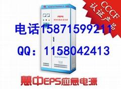 供应晋城FEPS应急电源