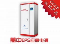 供应长治FEPS应急电源
