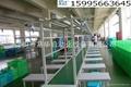 PVC皮带输送设备 1