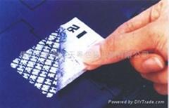易碎紙不干膠防偽標貼