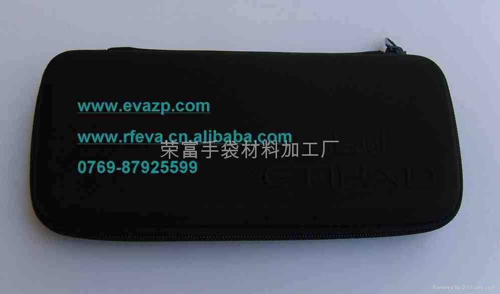供應EVA包裝盒 4