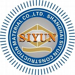 上海司允建材有限公司