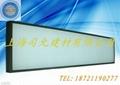 LED燈箱專用PC光擴散板 1