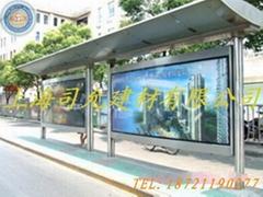 戶外廣告燈箱專用3mmPC乳白板