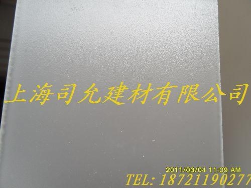 LED燈筒專用亞克力PMMA光擴散板 3