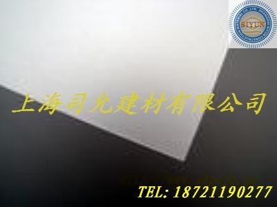 LED燈筒專用亞克力PMMA光擴散板 5