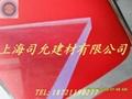 四川重慶成都5mm透明PC耐力