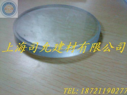 燈罩專用5mm高透明PC板 1