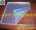 燈罩專用5mm高透明PC板 4