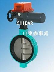 S150 電動式執行器