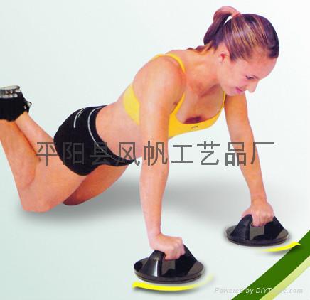 旋轉式俯臥撐架,TV產品,健身器材 2