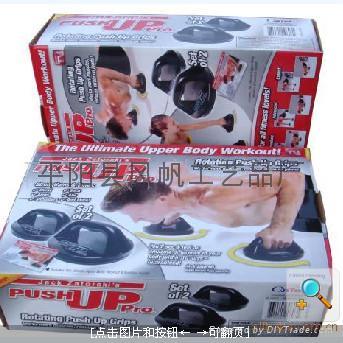 旋轉式俯臥撐架,TV產品,健身器材 3