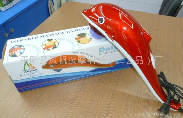 FF-606红外线海豚按摩棒,海豚按摩器,海豚按摩捶 5