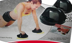 Fitness Equipment/AD ROCKET