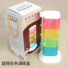 Creative Condiment box