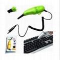 电脑键盘吸尘器