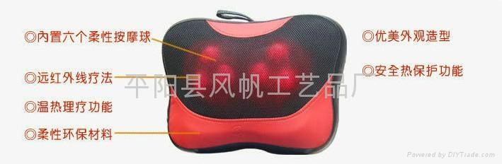 魔能枕车载和家用按摩枕 红外线热灸按摩器 Massagers 1