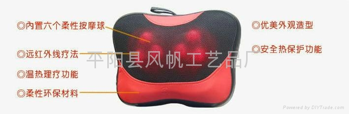 car massage cushion 1