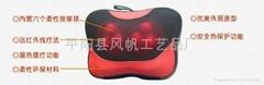 魔能枕車載和家用按摩枕 紅外線熱灸按摩器 Massagers