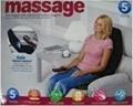 車載家用加熱按摩床墊 按摩靠墊 按摩器 按摩坐墊