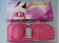 美乳宝 振动按摩文胸 丰胸仪 美容瘦身仪 Massager