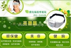 Far Infrared Eye Massager/Therapeutic Medical Eye Massager/eyes care instrument