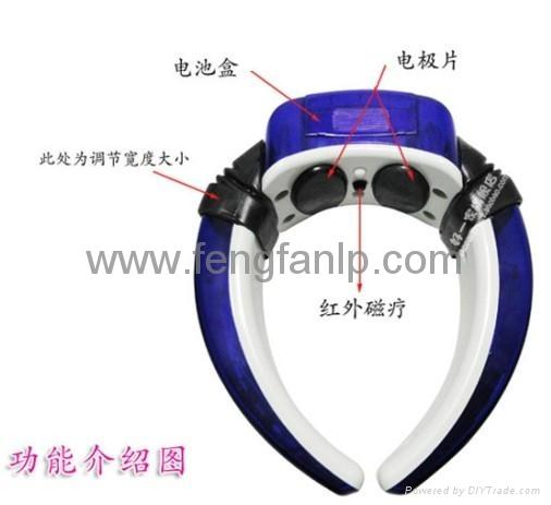U型頸椎治療儀 脈衝頸椎按摩器,理療保健產品,低周波按摩儀  2