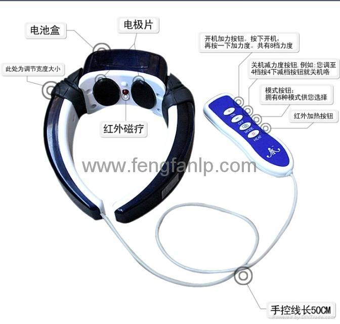 U型頸椎治療儀 脈衝頸椎按摩器,理療保健產品,低周波按摩儀  3