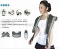 廠家直銷風帆多功能哈達披肩/頸部按摩器/按摩腰帶