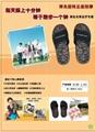 Massage shoes, Massage Slipper,Spring acupuncture massage slipper  1