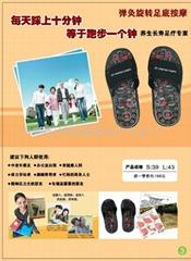 Massage shoes, Massage Slipper,Spring acupuncture massage slipper