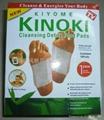 Kinoki foot patch/Detox Foot Patch/Slimming Foot Patch/kinoki detox foot patch