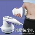 廠家直銷推脂機 按摩刮痧機 推拿美容甩脂機、刮痧活絡機 4