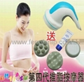 fat burning massager/slimming massager