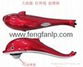 FF-606电动海豚按摩棒/红外线海豚按摩器/海豚按摩捶 4