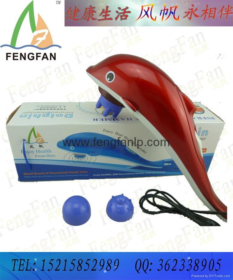 FF-606电动海豚按摩棒/红外线海豚按摩器/海豚按摩捶 1