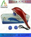 Dolphin  infrared massager ,all body