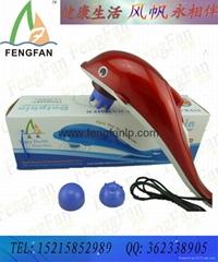 FF-606電動海豚按摩棒/紅外線海豚按摩器/海豚按摩捶