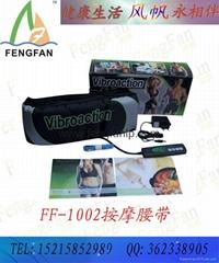 厂家直销VIBRO甩脂机 瘦身腰带 甩脂腰带 按摩腰带