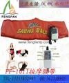 New Sauna Solution Slimming Belt as seen