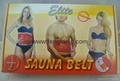 New Sauna Solution Slimming Belt as seen on tv