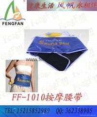蓝色桑拿腰带 溶脂腰带 减肥腰带 瘦身腰带