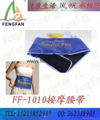 藍色桑拿腰帶 溶脂腰帶 減肥腰帶 瘦身腰帶