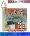 Hot Sale High Fahsion Sauna Massage